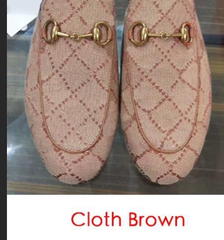 Tissu Brown
