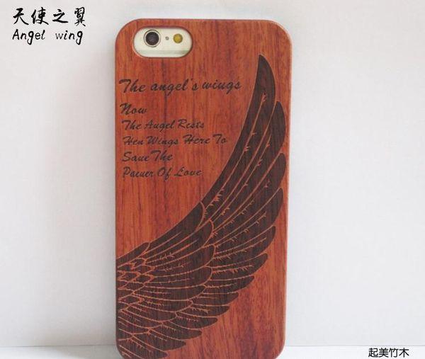QMY-07 (Angel Wing)