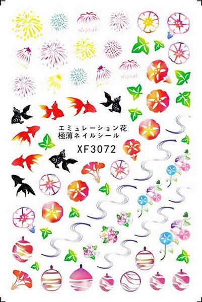 XF3072