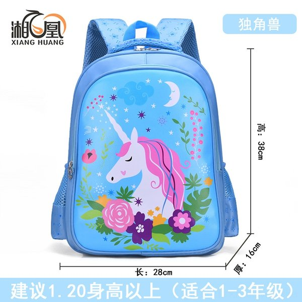 blue Unicorn PU