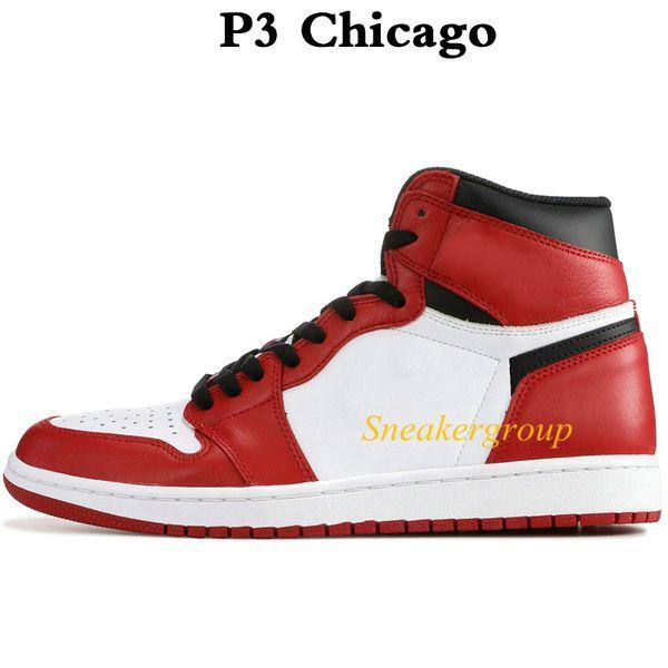 P3 Чикаго