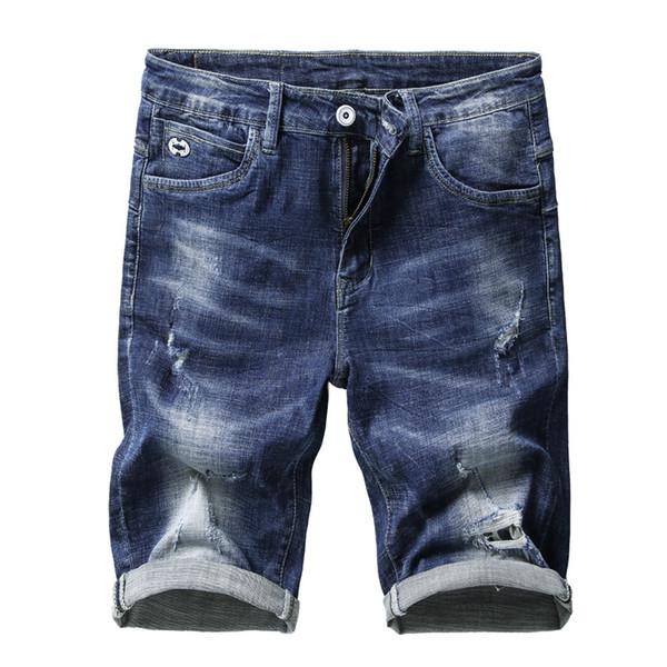 Men's Denim Shorts Five-part Pants Summer Thin Slim Hole Elastic Jeans Men Korean Wave Men Jeans clothes