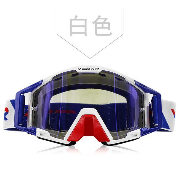 VM-1025-white