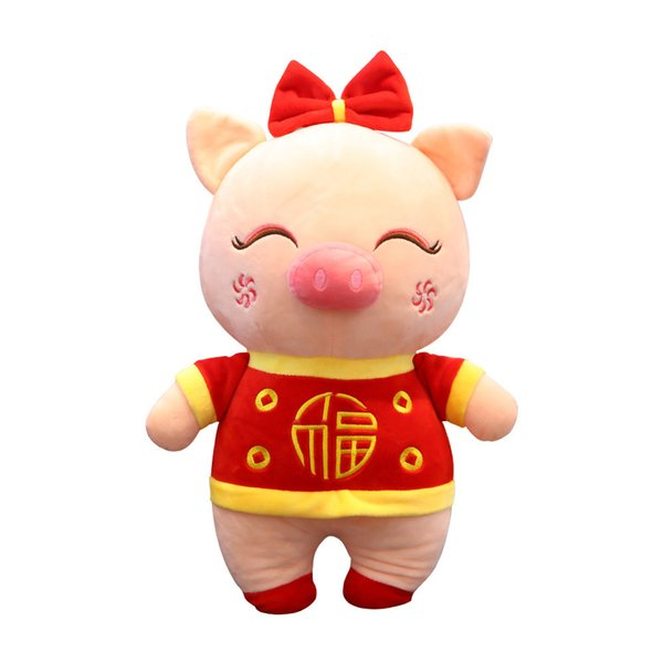Party Mascot Cute Home New Year Stuffed Animal Cartoon Soft Pillow Plush Toy Decoration Kids Gift Man Woman Pig Doll