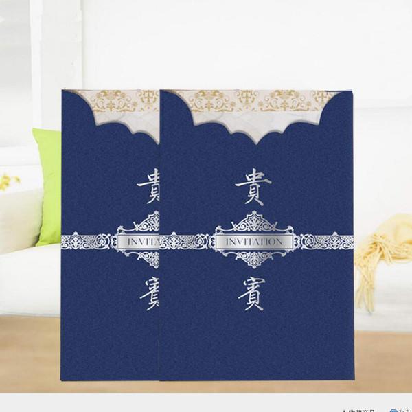 10 pçs / lote Novo Banquete de Negócios Convite Personalidade Cartão de Aniversário Criativo Housewarming Festa de Casamento Cartão de Convite