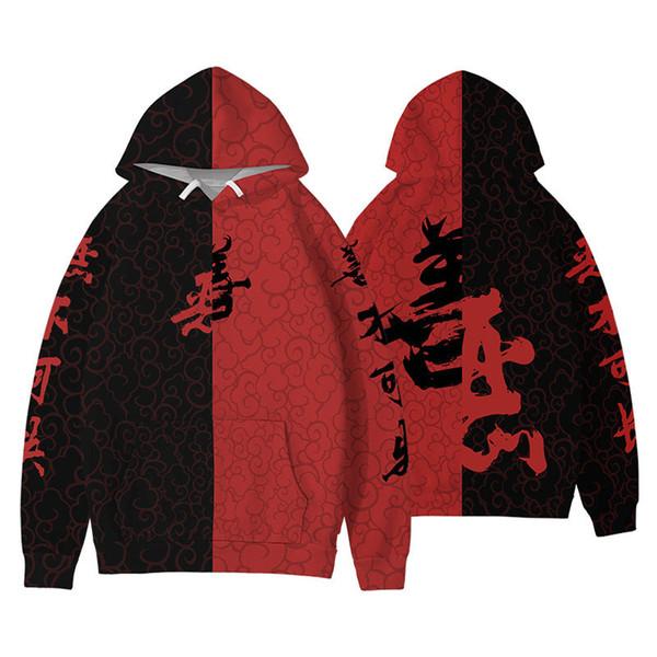 2019 Hip hop Street dance Hoodies men/women/Children Black red Good evil Hooded Sweatshirt men Ins Tide brand 6XL Clothes