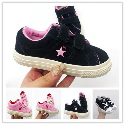 Child brand style classic canvas shoes kids fashion One Star shoes boys and girls sports canvas and sports children shoes conver gift