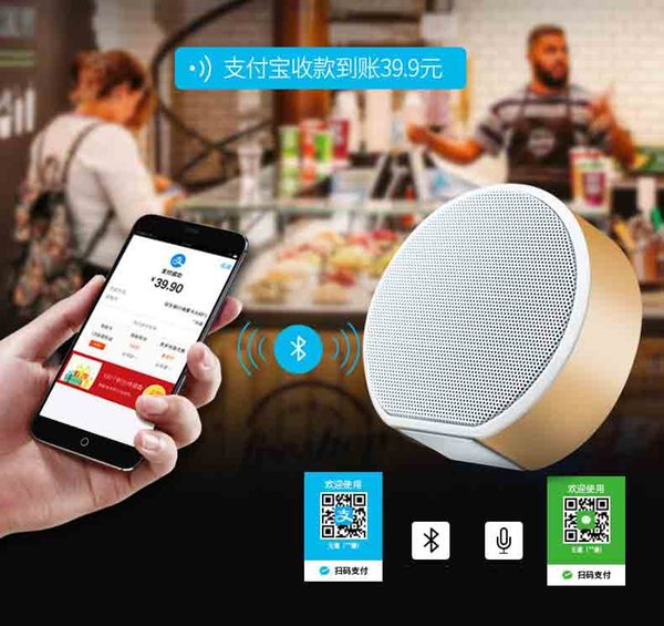 Alta calidad de audio de audio Altavoz inalámbrico Bluetooth portátil deportes al aire libre música estéreo con minorista Caja TF tarjeta A60 mini sonido USB inalámbrico