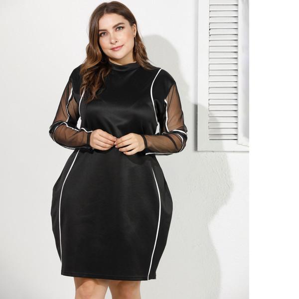 mujer más alta calidad vestidos ocasionales del deporte de las mujeres atractivas de la costura de la cinta color puro apretado vestido falda media