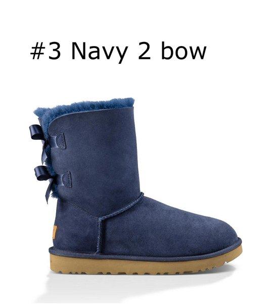 Donanma 2 yay