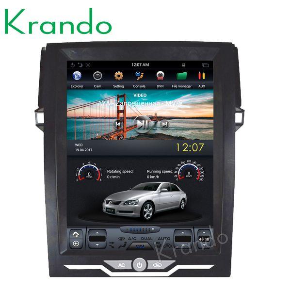 "Krando Android 7.1 12.1"" Vertical screen car DVD multimedia player for Toyota Reiz Mark 2010-2016 GPS entertainment system radio KD-TV226"