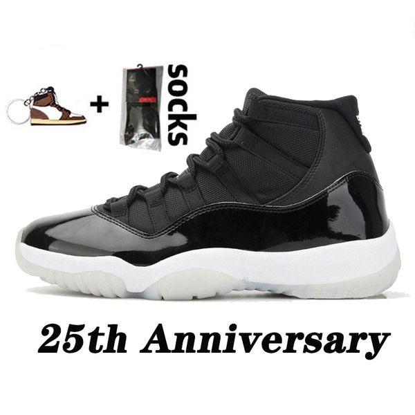# 36-47 25th Anniversary