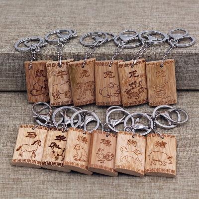 Chinese Zodiac bamboo keychain Bamboo carving crafts keychain Car key bag accessories pendant keychain Handmade keyring gift