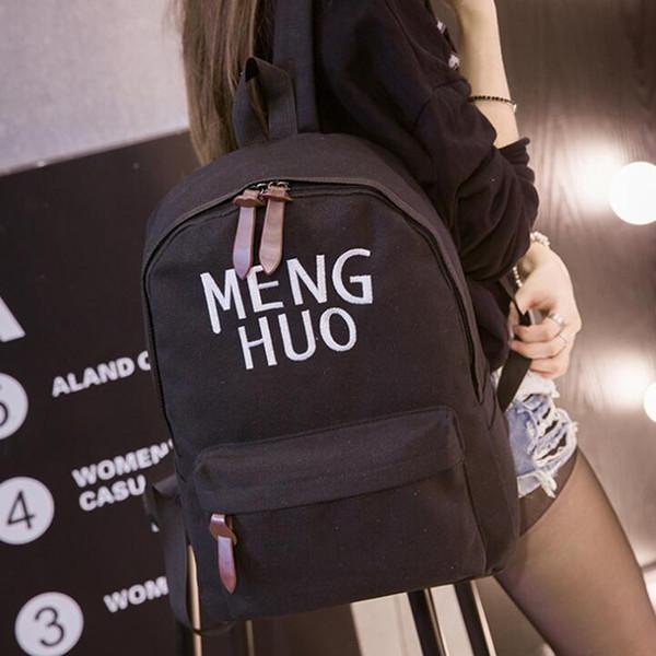 Solid color canvas junior high school student bag female shoulder bag female college wind high school student travel backpack
