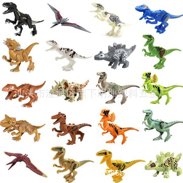 20 pcs Dinosaur Model Toys Jurassic Dinosaur Figures Model Bricks Mini Figures Building Blocks Kids Educational Toys Novelty Items