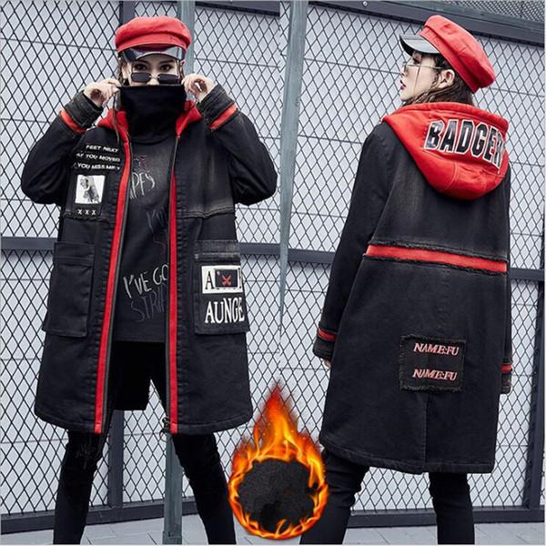 Cool street Black Jackets & Coats female brand design Big pocket Hooded Jackets Ladies Warm Winter Parkas Female Loose Hoodies