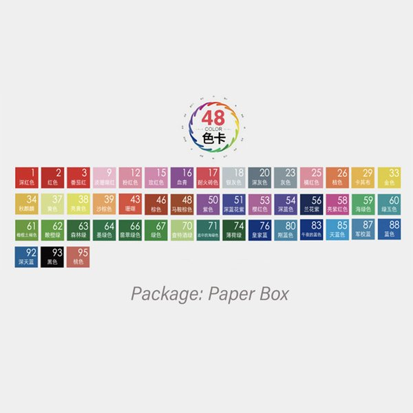 Бумага 48 Цветов