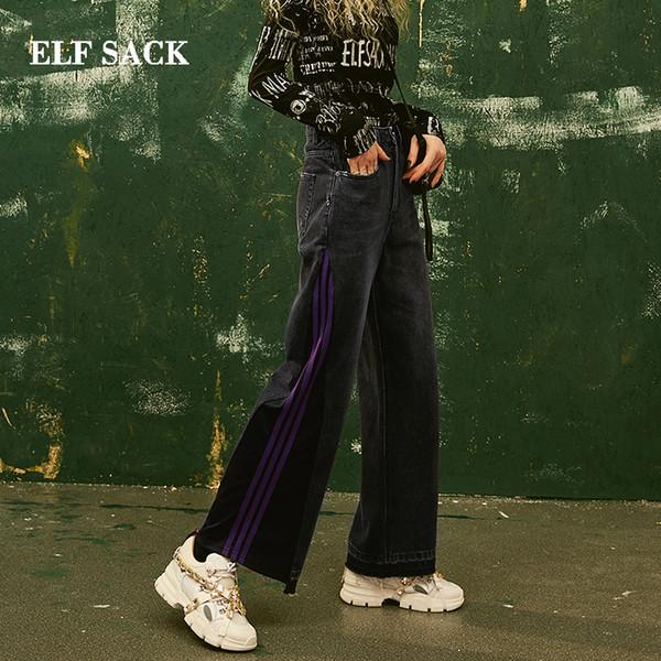ELF SACK New Stylish Pants Cotton Casual Woman Jeans Straight Mid Oversized Trousers Female Streetwear Denim Pants Femme Pants T190913