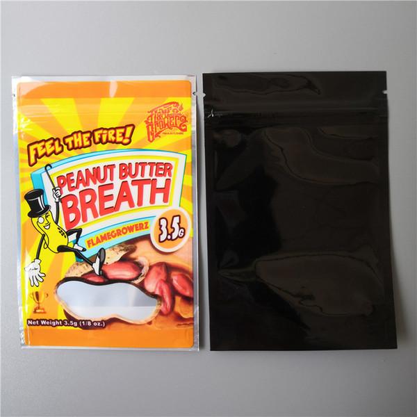 땅콩 버터 브레스 프린트 백