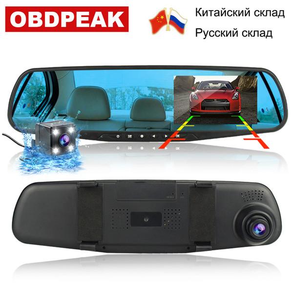 스마트 자동차 DVR 카메라 4.3 인치 듀얼 렌즈 리어 뷰 미러 FHD 1080 마력 자동 디지털 비디오 레코더 대시 캠 등록 캠코더