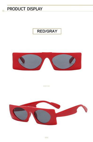 Красный / Серый