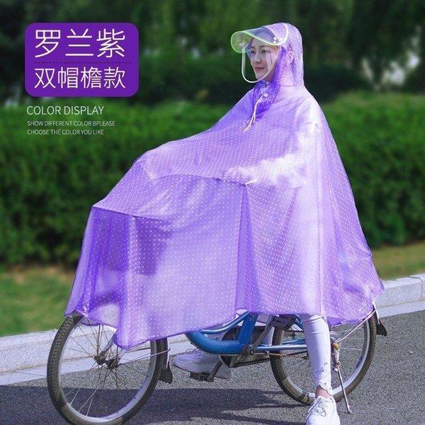 bicycle [Purple] double brim detachable_