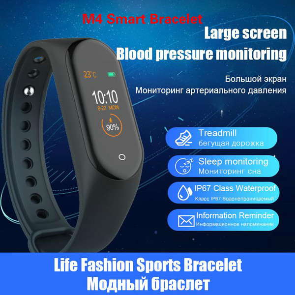 M4 Akıllı Bilezik Spor Izci PK Mi band 4 Fitbit Tarzı Spor Akıllı İzle 0.96 inç IP67 Su Geçirmez Kalp Hızı Kan Basıncı MQ20
