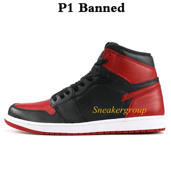 P1 Запрещен