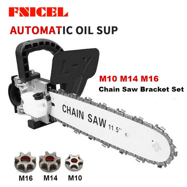 Power Tools Electric 11.5 Inch 10 M14 M16 Chainsaw Bracket Changed Upgrade Electric Saw Parts 100 125 150 Angle Grinder Into Chain Saw