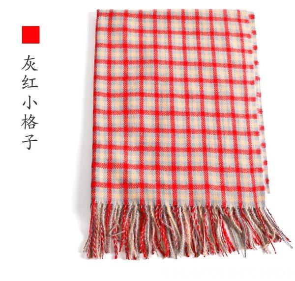 Серый Красный Малые Plaid-65x180