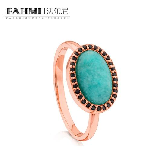 FAHMI 100%925 Sterling Silver New Classic Cute Bear Silver Plated 18k Rose Gold Tianhe Stone Spinel Ring Female 614935510 Free Shipping