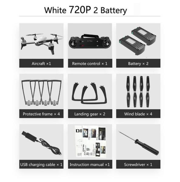720P White *2 Baterry