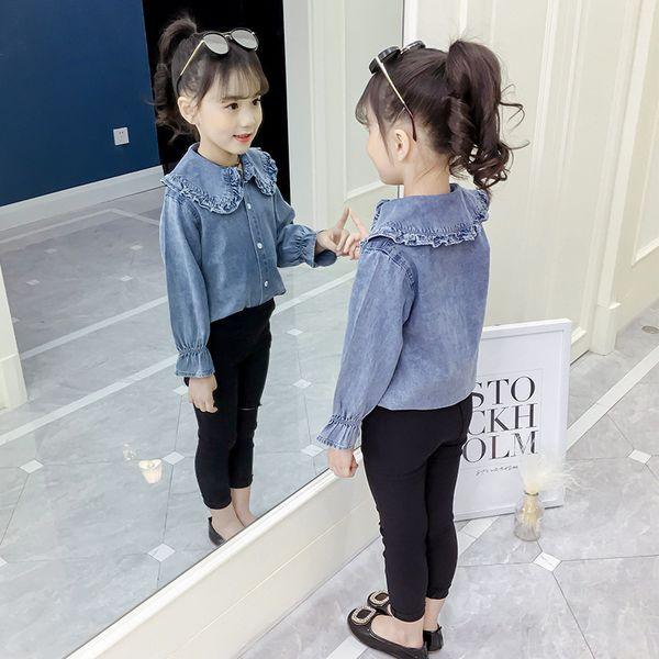 best selling New Girl Shirt Autumn Clothing A Doll Lead Joker Jacket Long Sleeve Thin Section Shirt Girls Coat Jackets Windbreaker