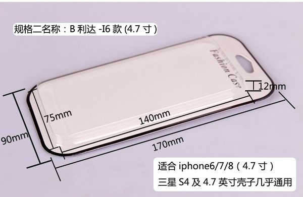 For iPhone 6/7/8