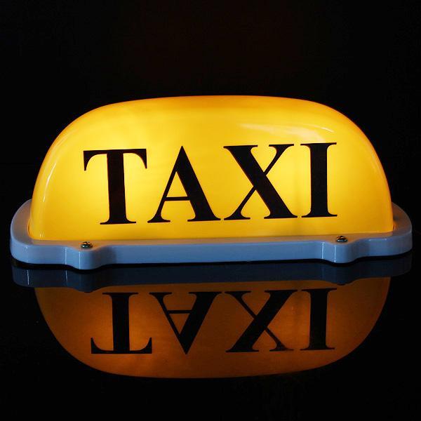 كبيرة الحجم 12V سيارة تاكسي متر الكابينة توبر سقف علامة ضوء مصباح لمبة قاعدة مغناطيسية طول السلك الأصفر: 68 سم