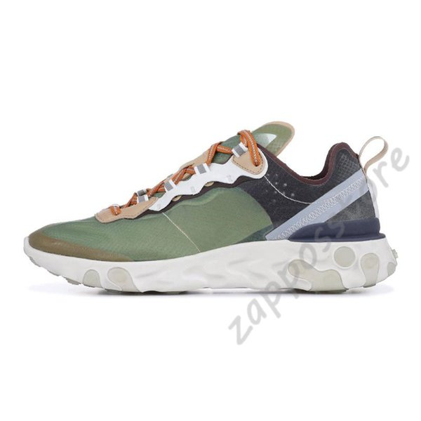 Green Mist 36-45