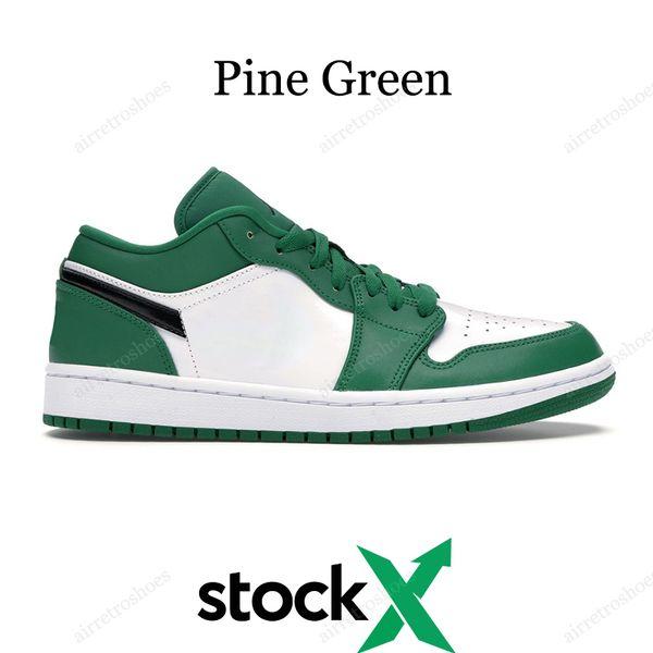 Низкий Pine Green