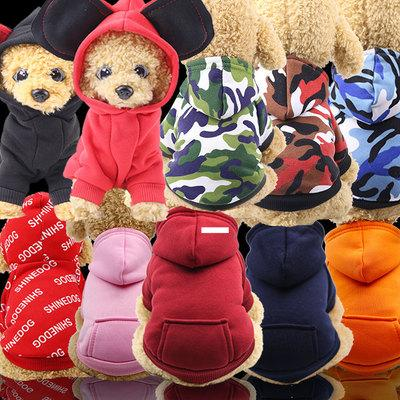 Pet Dog Clothes Winter Dog Hoodie Warm Sweater Big Ears Puppy Jackets Solid Small Dogs Jumpsuit Camouflage Dog Coat Pet Supplies YFA723