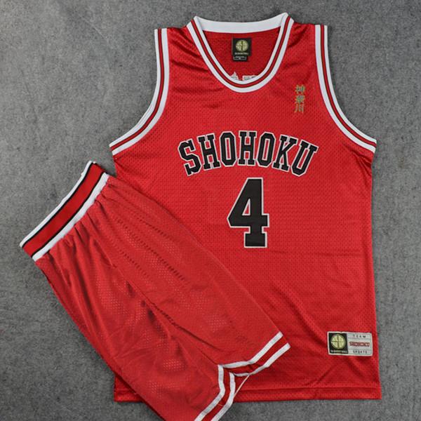 Slam Dunk Kanagawa Shohoku High School Team No.4 Akagi Takenori Cosplay Vest & Shorts Embroidery SD Basketball Jersey Sets