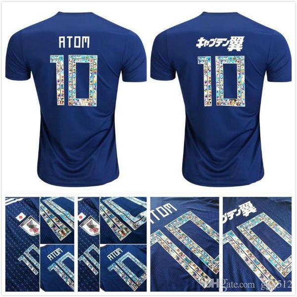 Футболка Японии капитан Цубаса АТОМ 10 КОРОБКА НОМЕР Япония майо 2018 Джапон футболка КАГАВА Футболка футболка