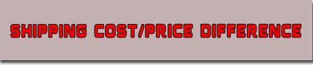 ملء فرق السعر