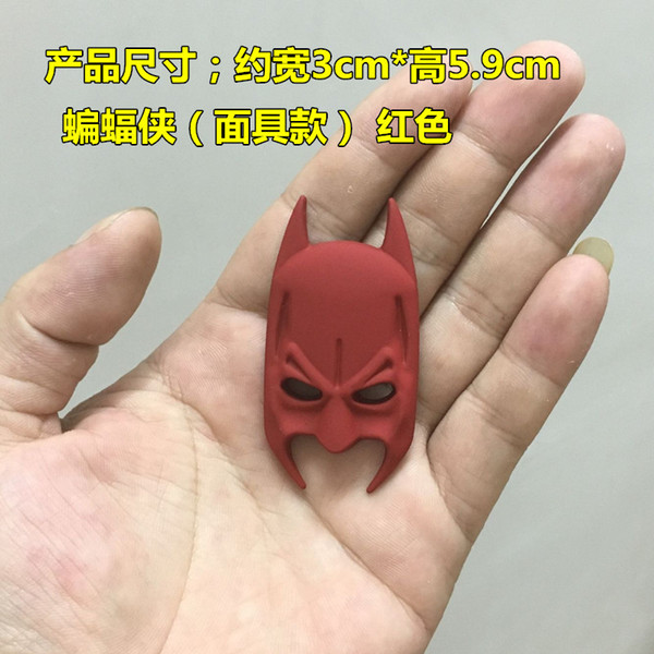 Mask-Red