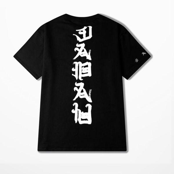 Hip Hop t shirt Men Women Tees Fashion Evil Kanji Print Summer Cotton T-Shirt Streetwear Oversized Swag Shirts 2018 Tees Shirts