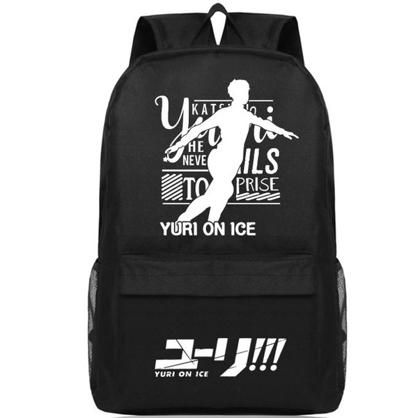 Yuri backpack On ice day pack Figure skating star school bag Cartoon packsack Print rucksack Sport schoolbag Outdoor daypack