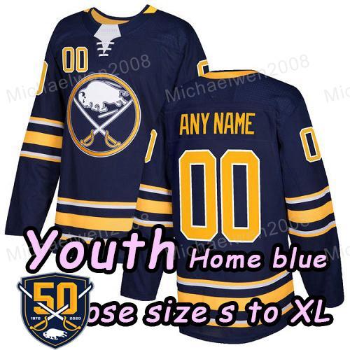 청소년 홈 블루