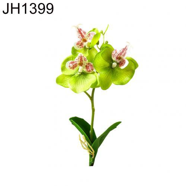 JH1399