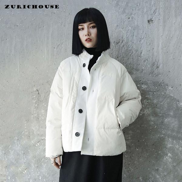ZURICHOUSE 2019 Winter Down Jacket modo delle donne bottoni a contrasto di colore di disegno delle donne di stile giapponese bianco anatra Giù cappotto