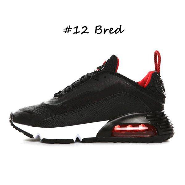 #12 Bred