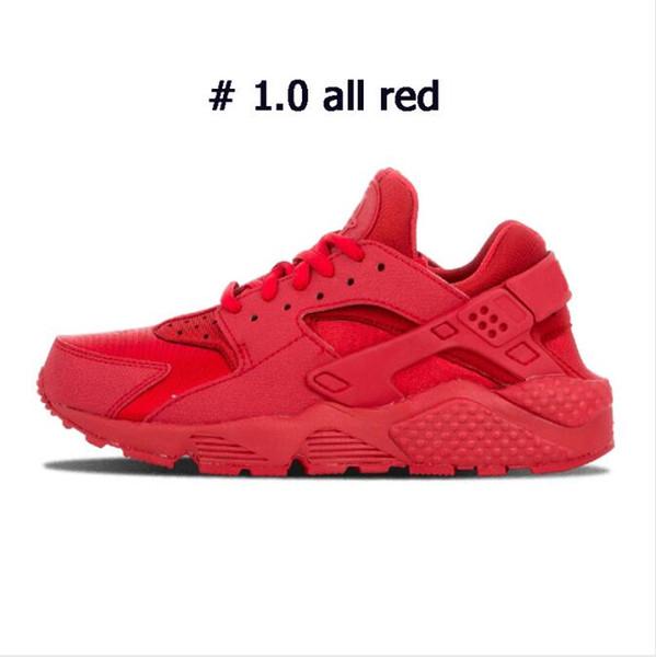 1.0 كل أحمر