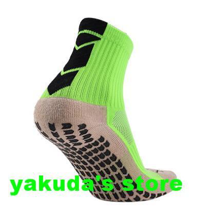 sock 05